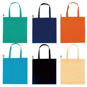 カラフルトートバッグ 1枚 E2272 全(6色) 資料やサンプル配布などに便利なバッグ(販促品・粗...
