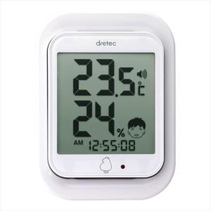 ドリテック デジタル温湿度計ルーモ (O-293WT)|e-prom