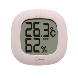 ドリテック デジタル温湿度計 ルミール ピンク (O-295PK)|e-prom