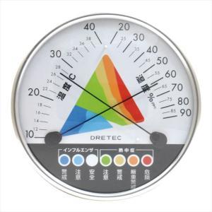 ドリテック 熱中症・インフルエンザ 警告温湿度計 (O-311WT)|e-prom
