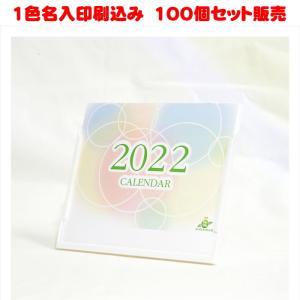 名入れ 3wayマルチカレンダー  100個 TS-821A e-prom