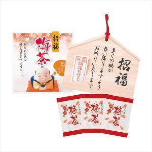 招福  梅茶  SF-25 e-prom