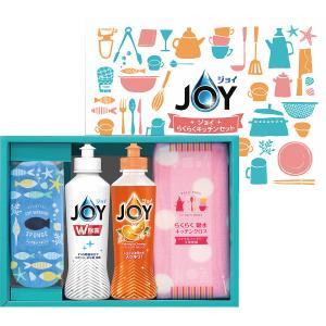 引っ越し 挨拶 品物 洗剤ギフト ジョイ らくらくキッチンセット (CBRK-10B)|e-prom