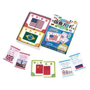 国旗カード  (160-044)  【販促品 粗品 記念品】 e-prom