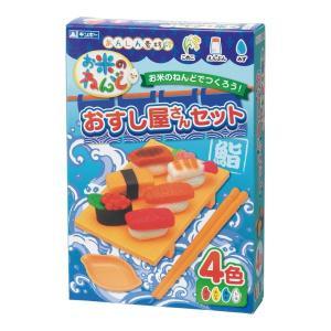 お米のねんど おすし屋さんセット  (462-095)  【販促品 粗品 記念品】 e-prom