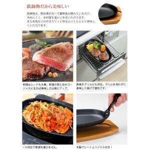 ステーキ皿 鉄板 IH対応 小判 2枚組 業務用 鉄 鉄器 鋳物 鉄板 プレート ステーキ 皿|e-rakuichi|02