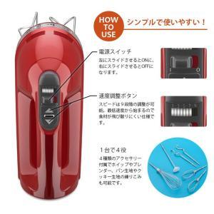 多機能 ハンドミキサー KitchenAid キッチンエイド ミキサー ホイップ ブレンダー ハンドブレンダー フック ビーター e-rakuichi 02