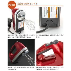 多機能 ハンドミキサー KitchenAid キッチンエイド ミキサー ホイップ ブレンダー ハンドブレンダー フック ビーター e-rakuichi 03