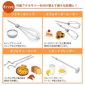 多機能 ハンドミキサー KitchenAid キッチンエイド ミキサー ホイップ ブレンダー ハンドブレンダー フック ビーター e-rakuichi 04