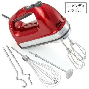 多機能 ハンドミキサー KitchenAid キッチンエイド ミキサー ホイップ ブレンダー ハンドブレンダー フック ビーター e-rakuichi 08