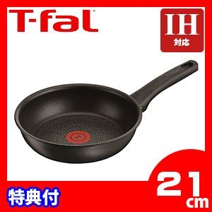 ティファール T-fal IH ハードチタニウム フライパン 21cm◇IH対応 フライパン ●強靭...