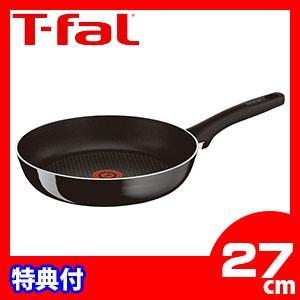 ティファール T-fal ハードチタニウム・プラス フライパン 27cm◇d51506 フライパン ...