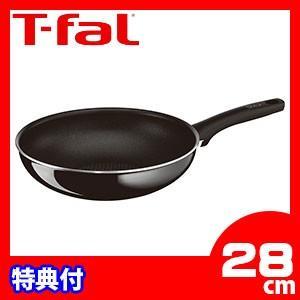 ティファール T-fal ハードチタニウム・プラス ウォックパン 28cm◇d51509 深型 フラ...