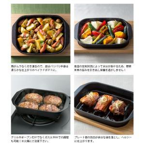 魚焼きグリル プレート 角型 スチール製 IH 直火対応 オーブン グリル e-rakuichi 03