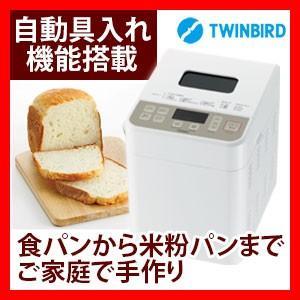 ホームベーカリー 1斤 別冊レシピブック付 餅つき機能 パン...