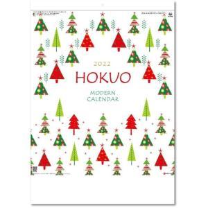 カレンダー 2022 壁掛け HOKUO(北欧柄)