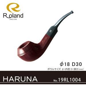 Roland ローランドパイプ 19rl1004 HARUNA21 フカシロパイプ