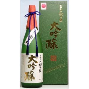 初日の出 大吟醸 1800ml「京都府」羽田酒造(有)1.8...