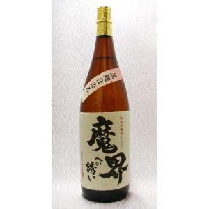 魔界への誘い 芋焼酎 25度 1800ml 「佐賀」光武酒造|e-sakedot