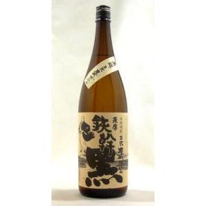 鉄幹 黒 かめ仕込み 芋焼酎25度 1800ml 「鹿児島」オガタマ酒造(株)|e-sakedot