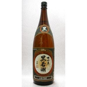 さつま黒若潮 芋焼酎25度 1800ml 「鹿児島」若潮酒造協業組合|e-sakedot