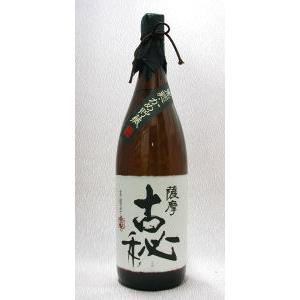 薩摩古秘 芋焼酎25度 1800ml 「鹿児島」雲海酒造(株)|e-sakedot