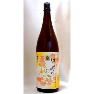 はんなり京梅酒 1800ml (株)北川本家 京都の酒 伏見|e-sakedot
