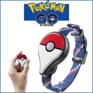 Pokemon GO Plus 改造済 自動化 ウオッチ ポ...