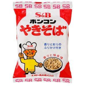 ホンコンやきそば(30食入り) インスタント麺 B級グルメ ほんこん 香港 焼きそば SB エスビー 地域限定|e-sbfoods|02