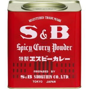 カレー粉 2kg 特製エスビーカレー赤缶 業務用カレー粉 エスビー赤缶カレー粉 SB S&B|e-sbfoods