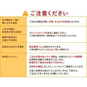 エスビーカレーうどん(30食入り) 麺 口コミ インスタント 煮込みうどん SB S&B エスビー食品|e-sbfoods|06