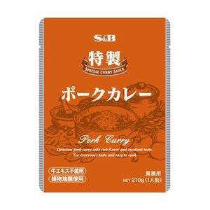 特製ポークカレー210g S&B SB エスビー食品|e-sbfoods