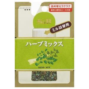 袋入りハーブミックス(ミル詰め替え用)4g S&B SB エスビー食品|e-sbfoods