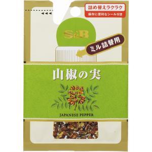 袋入り山椒の実ミル詰替用 5g S&B SB エスビー食品|e-sbfoods