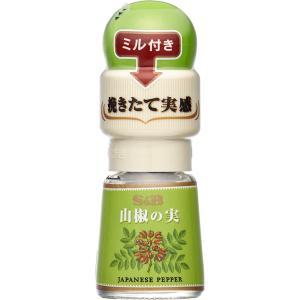 ミル付山椒の実 6g S&B SB エスビー食品|e-sbfoods