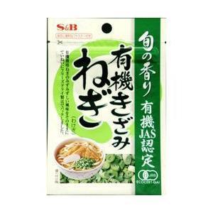 旬の香り 有機きざみねぎ1.2g S&B SB エスビー食品 e-sbfoods