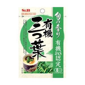 旬の香り 有機三つ葉 0.6g S&B SB エスビー食品|e-sbfoods