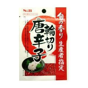 旬の香り 輪切り唐辛子 5g S&B SB エスビー食品|e-sbfoods