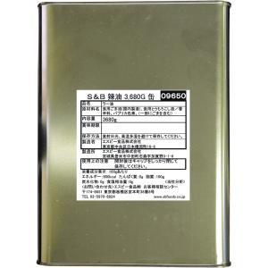 ラー油3680g(業務用) S&B SB エスビー食品|e-sbfoods