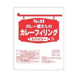 カレー屋さんのカレーフィリングS スパイシー 2kg×6袋 S&B SB エスビー食品|e-sbfoods