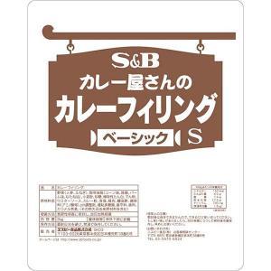 カレー屋さんのカレーフィリングS ベーシック 2kg×6袋 S&B SB エスビー食品|e-sbfoods