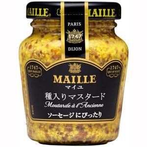 マイユ MAILLE種入りマスタード 103g|e-sbfoods