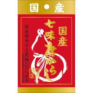 日賀志屋袋入り国産七味唐からし10g(詰替え用)|e-sbfoods