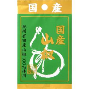 日賀志屋袋入り国産山椒7g(詰替え用)|e-sbfoods