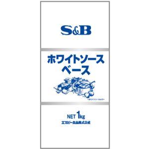 ホワイトソースベース 1kg 業務用 ベシャメル フレーク SB エスビー  S&B SB エスビー食品|e-sbfoods