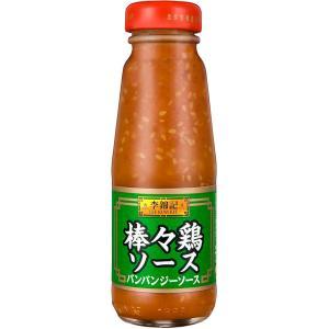李錦記棒々鶏ソース130G 中華調味料 バンバンジー,エスビー,S&B ,SB|e-sbfoods