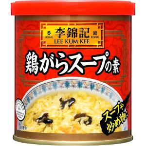 李錦記鶏がらスープの素缶120G 中華調味料 鶏湯 SB S&B エスビー|e-sbfoods