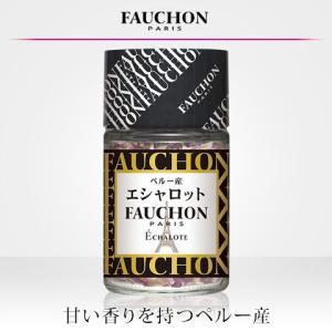 フォション FAUCHON エシャロット ペルー産 4.5g フォーション SB S&B エスビー|e-sbfoods
