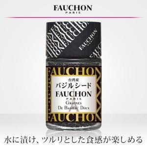 フォション FAUCHON バジルシード 台湾産 38g フォーション SB S&B エスビー|e-sbfoods