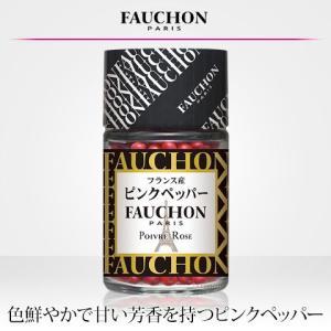 フォション FAUCHON ピンクペッパー フランス産 12g フォーション SB S&B エスビー|e-sbfoods